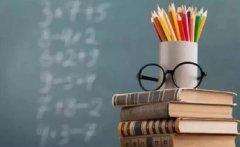 美亚置业:希腊教育水平怎么样?移民后子女教育如何规划?