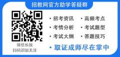 2019河南郑州郑东新区面向社会招聘幼儿园教师公告(280名)