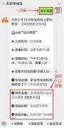 4月30日中国教育电视台cetv4同上一堂课课程表