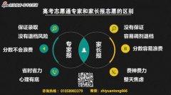 武汉大学2020强基计划招生简章公布 8专业招150人