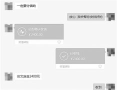 记者卧底写手群揭秘代写论文江湖 本科包过论文800元