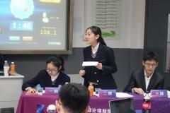 辯論賽在上海高中再度風靡:我辯論,我快樂,我入世