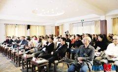 第三届全国大学语文论坛在厦门举办 百余教师学者鹭岛论文