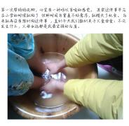 """江安中学组织开展""""父母与孩子之间的爱""""感恩教育活动"""