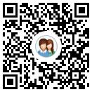 2019年8月广东深圳福田区事业单位面向2018、2019年应届毕业生招聘47人公告