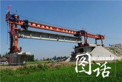 成兰铁路全线首架成功 2019年底成都到九寨沟只需2小时(组图)