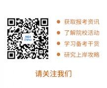 第二届西藏旅游发展与旅游教育高端论坛在我校成功举办