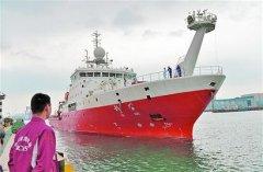 新船即将入列 青岛3000吨级以上科考船将超10艘