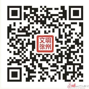 """""""徐州好人"""" 2017三月候选人公示"""