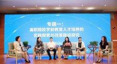 填补幼教缺口!广东13所高职院校今年9月将新设学前教育专业