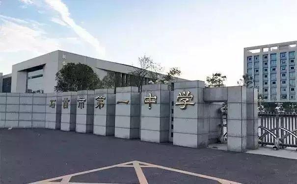石首一中上榜!2018年湖北省百强高中排名!